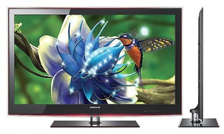 samsung multisystem led tv