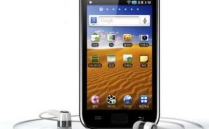 Samsung Galaxy Player con Android al CES 2011