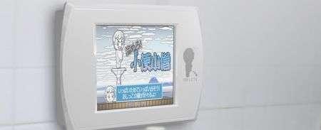 Sega Toylets: il videogioco per il bagno - Tecnocino