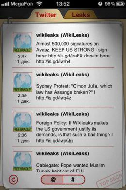Apple rimuove immediatamente Wikileaks App da iTunes