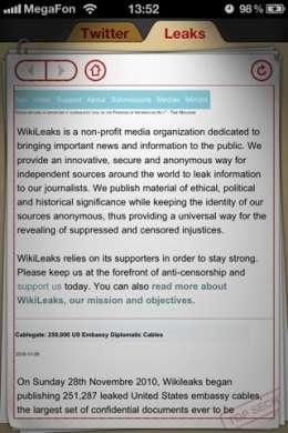 WikiLeaks App per iPhone: per le ultime rivelazioni del portale di Assange