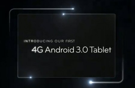 Tablet Android LG con schermo e registrazione video 3D?