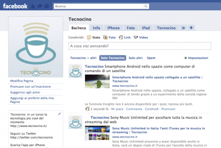 Facebook: Tecnocino supera i 2000 fan!