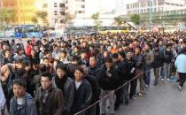 Meizu M9: tutti in fila per il debutto cinese del super clone di iPhone