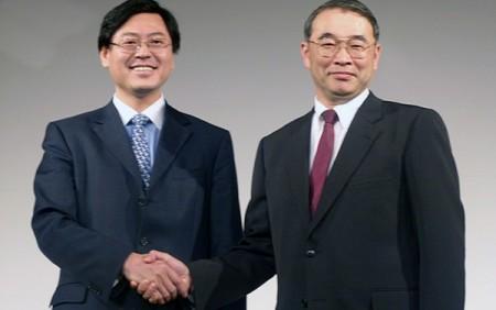 PC: Lenovo e NEC si uniscono per dominare il Giappone