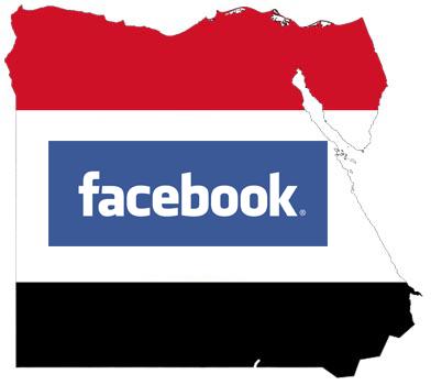 Facebook in Egitto diventa il nome di una bambina