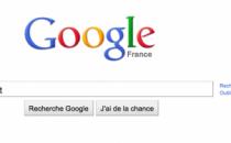 Google in Francia abusa di posizione dominante? LAntitrust UE deciderà