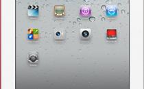 iPad 2 bianco: la versione candida del tablet Apple