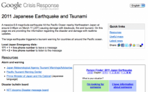 Google Person Finder in aiuto dei terremotati giapponesi