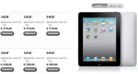 iPad 1: prezzo abbassato dopo la presentazione dell'iPad 2