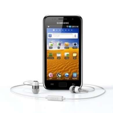 Samsung Galaxy Player 70: un nuovo lettore multimediale con Android