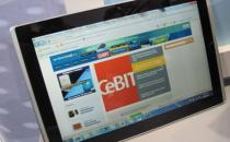 Tablet Asus con schermo 3D e processore quadcore