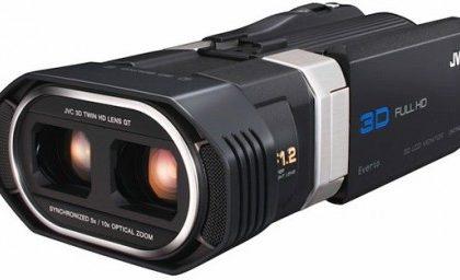 "Videocamere JVC 3D per le tue vacanze ""tridimensionali"""