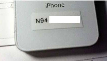 iPhone 5 con processore A5, un primo prototipo scovato?