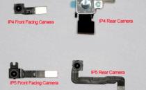 iPhone 5: le fotocamere paparazzate sul web, sparisce il flash!