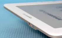 Il tablet di Amazon riscalderà lestate con una potenza devastante