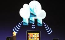 Come funziona Apple iCloud, linnovativo servizio sulle nuvole?