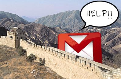 Phishing verso indirizzi Gmail di politici USA, ancora la Cina dietro?