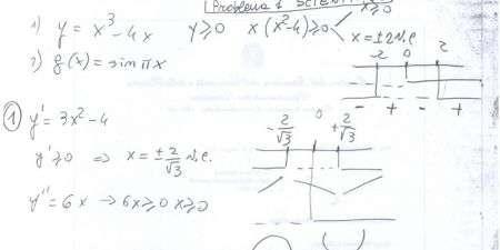 Maturità 2011: soluzioni tracce della seconda prova (matematica e tutto il resto)