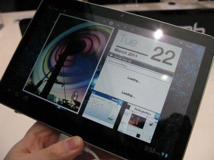 L'uscita di Samsung Galaxy Tab 8.9 rimandata ancora, ad Agosto