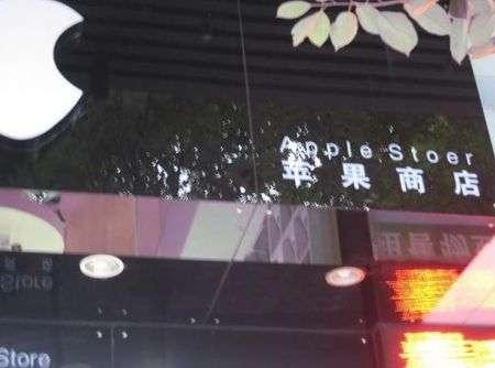 L'Apple Store tarocco in Cina, la perla del clonaggio folle