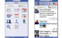Lapp Facebook in Java per tutti i cellulari in prova gratis per 3 mesi