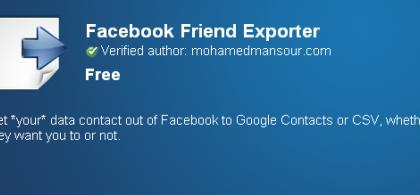 Guerrilla Facebook vs Google: bloccata un'estensione per Chrome