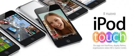 ipod touch 5g prezzo uscita