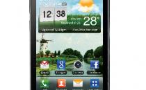 LG Optimus Black, i prezzi e le recensioni
