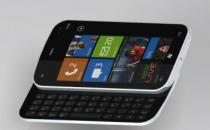 Quali sono i nuovi modelli Nokia in uscita nei prossimi mesi?