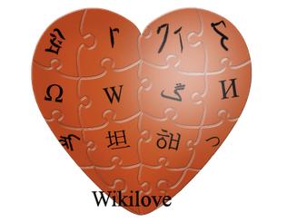 """Wikipedia presenta WikiLove, il """"Like"""" dell'enciclopedia online"""