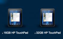 Dove trovare HP Touchpad a 99 e 149 dollari?