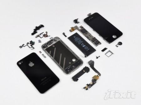 Come sarà l'iPhone 4s? Foto e caratteristiche