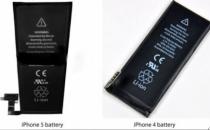 iPhone 5: la batteria compare online, eccola