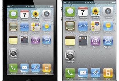 iPhone 5 e le caratteristiche dello schermo: non sarà da 4 pollici?