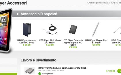 Gli accessori HTC più classici e i più strani