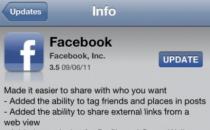 Facebook per iPhone si aggiorna alla versione 3.5 ecco le novità