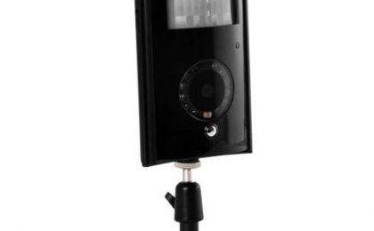 La videocamera di sorveglianza che invia MMS in caso di pericolo
