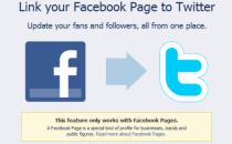 Facebook si allea con Twitter con gli aggiornamenti diretti