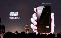 Lo Xiaomi Phone clona e supera iPhone