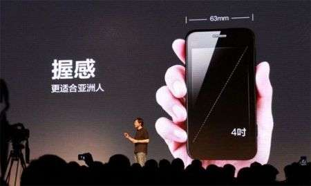 Lo Xiaomi Phone clona e supera iPhone