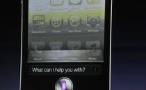 Apple Siri: lassistente personale di iPhone 4s, ecco come funziona