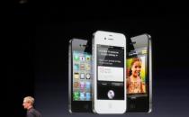 iPhone 4S, Samsung vuole bloccare la vendita in Italia e Francia
