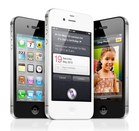 iphone 4s scheda tecnica prezzi