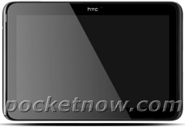 Il potente HTC Quattro fissa l'uscita a primavera 2012?