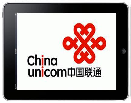 iPad non è marchio esclusivo Apple in Cina