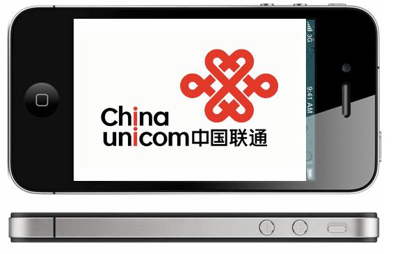 china unicom iphone 4s