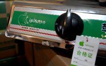 iPhone che prepara il caffè e la pastasciutta [FOTO]