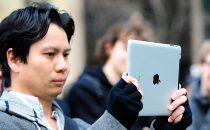 iPad 3 avrà prezzi identici a iPad 2?