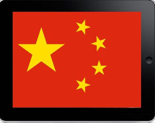 """iPad in Cina non più fuorilegge: Apple """"compra"""" il marchio per $60 milioni"""